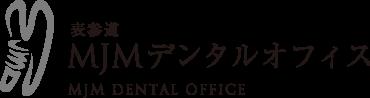 表参道MJMデンタルオフィス