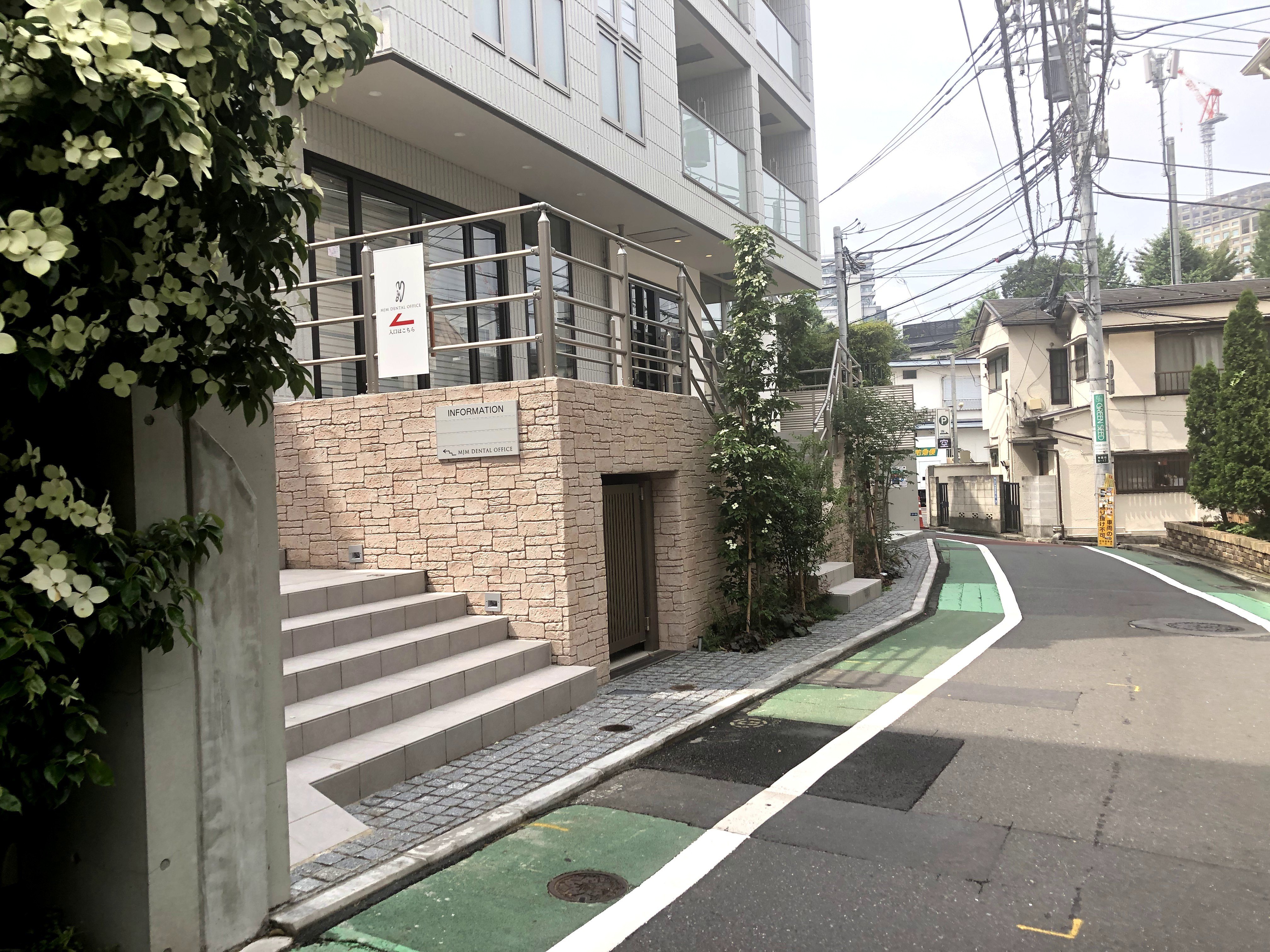道が左に大きくカーブし始めた辺りに「表参道MJMデンタルオフィス」の看板ございます。