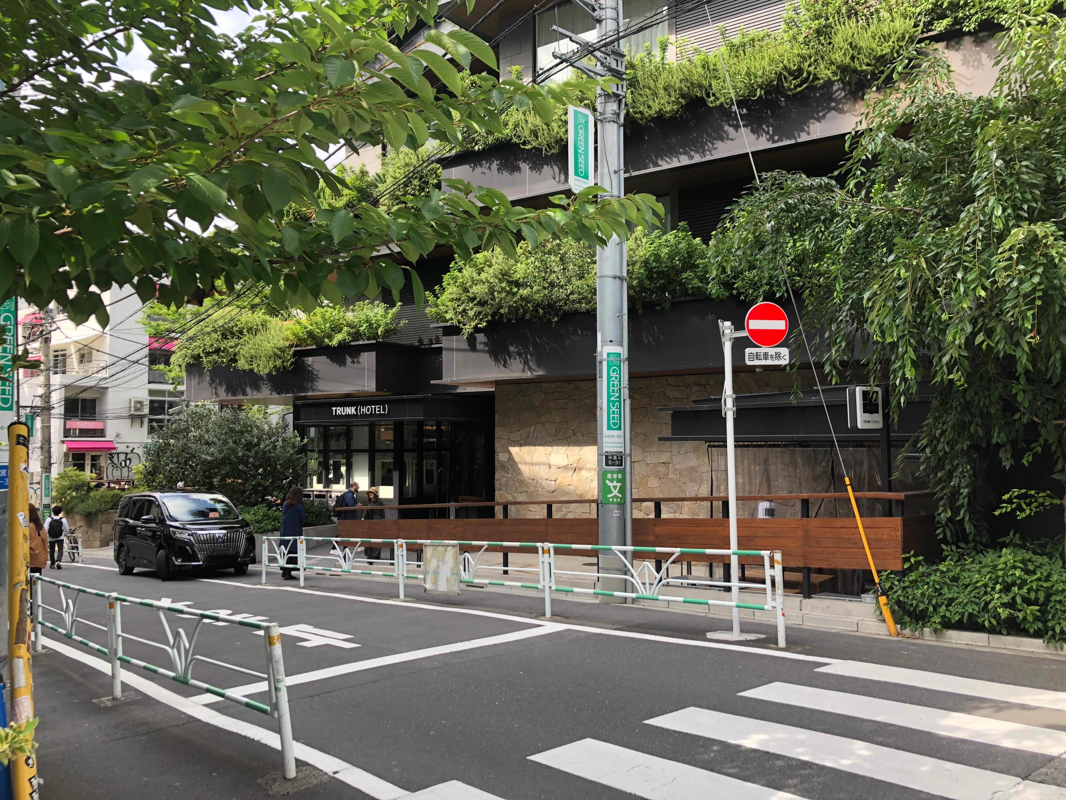 渋谷駅方面から明治通りを歩いてくると左手に宮下公園のバス停がございます。その先1つ目の信号を右折してTRUNKホテル方面へへお進み下さい。
